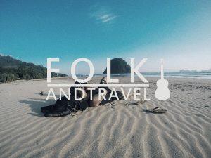 Folk Travel Indonesia Pulau Merah Banyuwangi